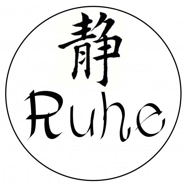 Ruhe Yin und Yan Reliefeinlagen